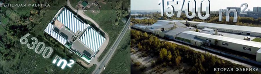 Производственные площадки фабрики дверей Геона
